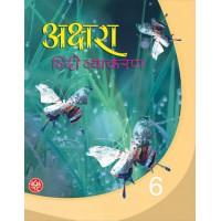 Akshara Hindi Vyakaran-6