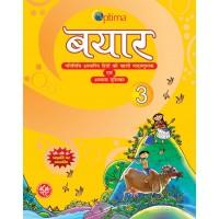 Bayar Hindi Pathmala-3