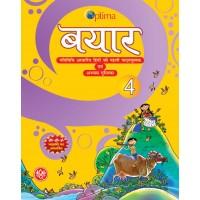 Bayar Hindi Pathmala-4