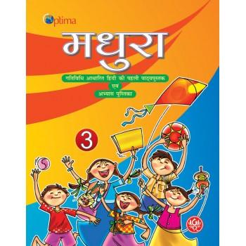 Madhura Hindi Pathmala-3