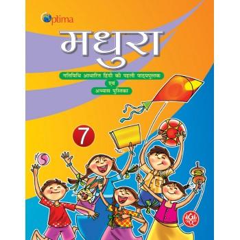 Madhura Hindi Pathmala-7